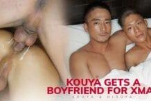 Kouya Gets a Boyfriend for Xmas! Kouya & Hiroya (Bareback)